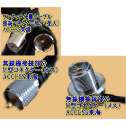 Diamond S-510MN Kabel 5m