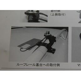 Diamond MAT-50 Konstjord för bilmontering