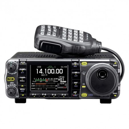 "Icom IC-7000 HF 50/144 /432MHz ""UTGÅTT"""