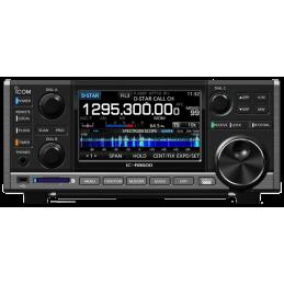 Icom IC-R8600 SDR mottagare,0.01-3000MHz,D-STAR, P25, NXDN & dPMR