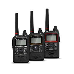 Icom ID-31E D-star 430-440Mhz Röd