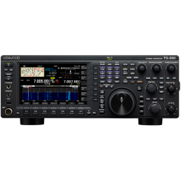 Kenwood TS-890S HF/50MHz/70MHz
