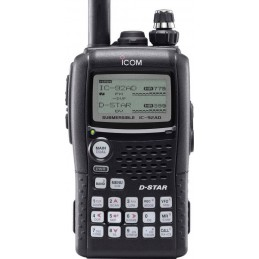Icom IC-E92D D-star 144 & 430MHz