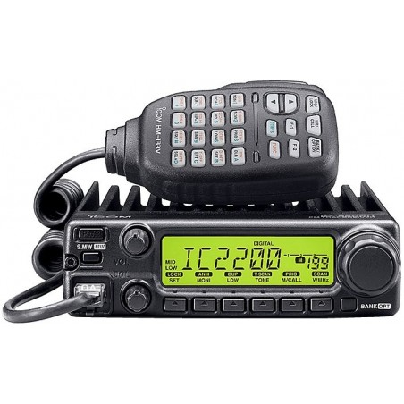 IC-2200H transceiver (D-star*) 144MHz