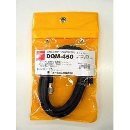 Diamond DQM-450 4.5m
