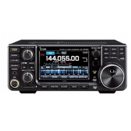 copy of Icom IC-9700...